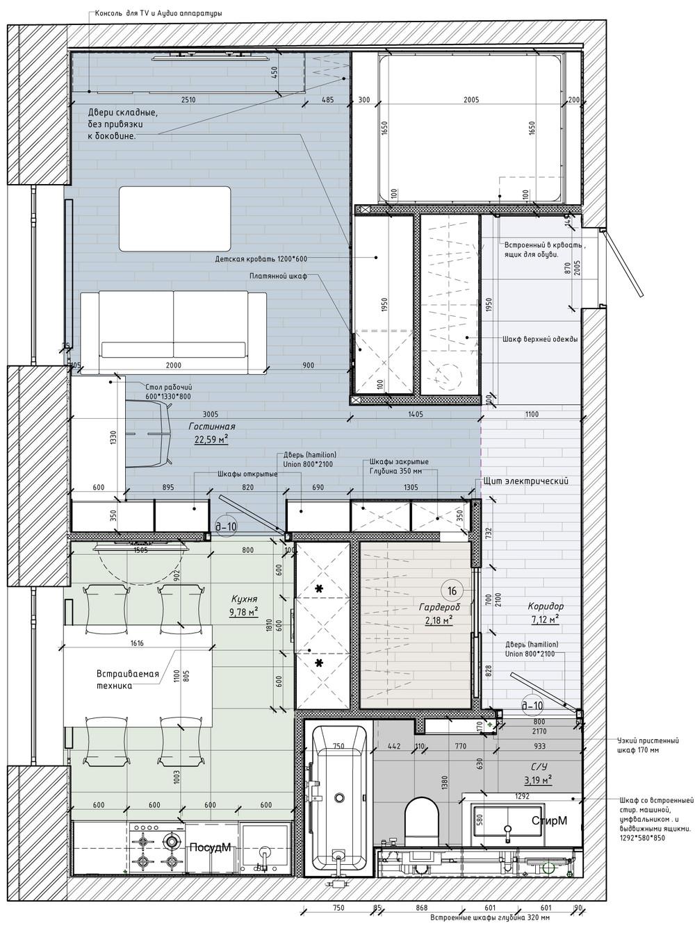 Wedo thiết kế nội thất chung cư nhỏ đơn giản, sáng tạo cho gia đình trẻ